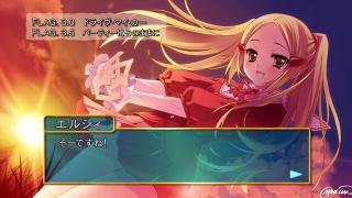 kaminomi02_endcard.jpg