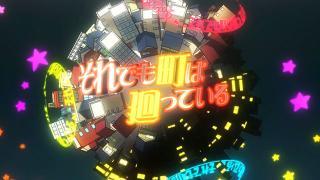 soremachi01_00.jpg