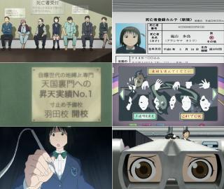 soremachi12_04.jpg