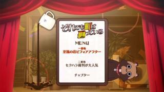 soremachi_dvd1_menu.jpg