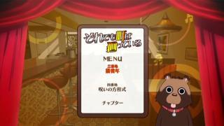 soremachi_dvd2_menu1.jpg