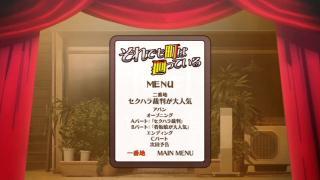 soremachi_dvd_menu2.jpg