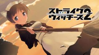 strikewitches203_00.jpg