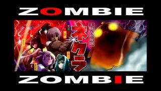 zombie09_00.jpg