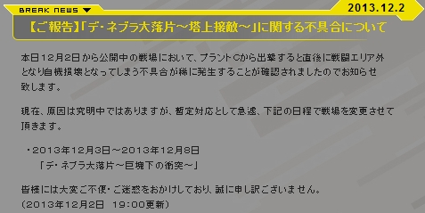 Baidu IME_2013-12-7_13-46-27