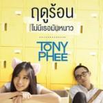 TonyPhee