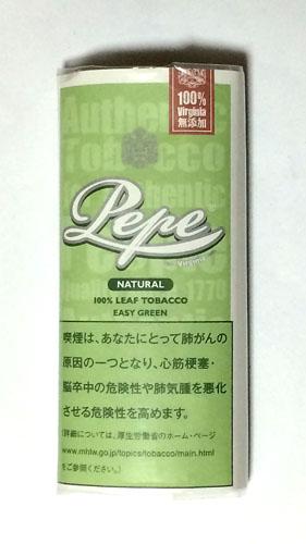 PEPE_NATURAL_EASY_GREEN PEPE ペペ・ナチュラル・イージーグリーン ペペ 無添加 バージニアブレンド 手巻きタバコ シャグ RYO