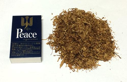 ピース Peace ショートピース 紺ピー ショッピ JT 紙巻きタバコ