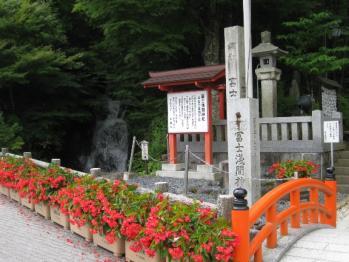 東口本宮滝