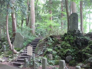 富士講の碑