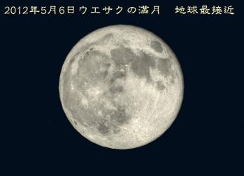 2012-04-14_224659.jpg