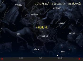 2012-08-12_220209.jpg