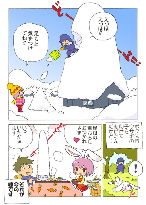 snow country02