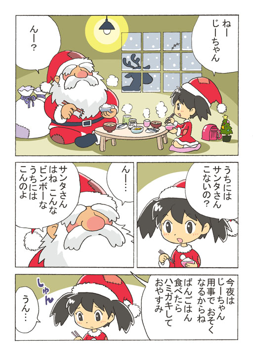 Christmas201003.jpg