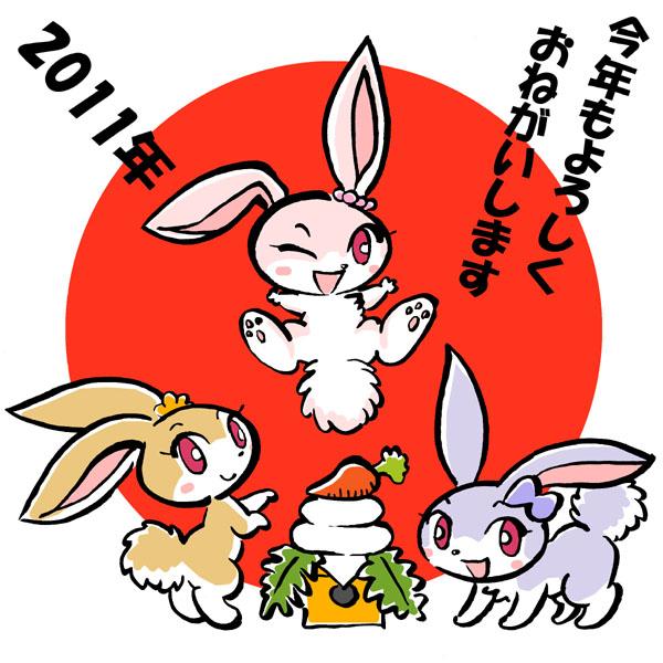 Oshougatu02.jpg