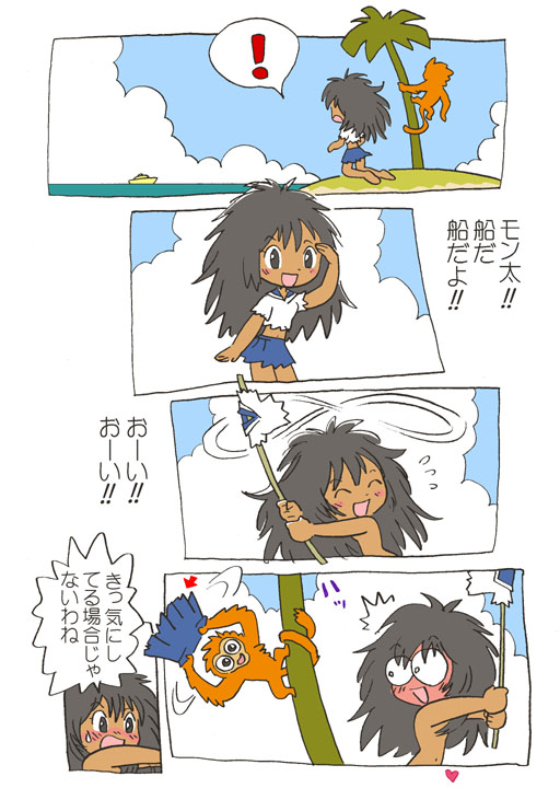 ship02tenka1_kari.jpg