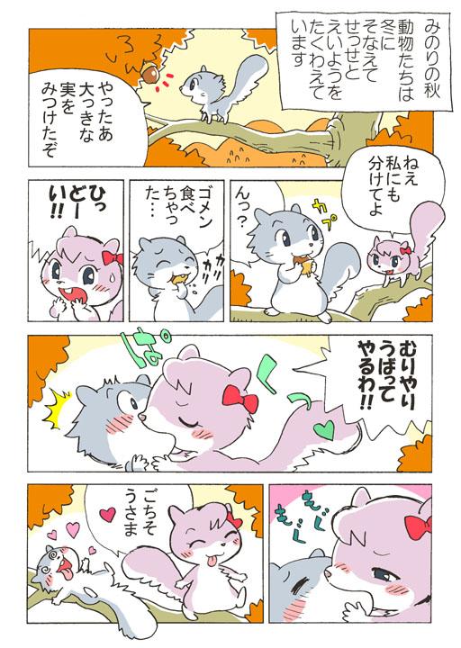tenka1_kari.jpg