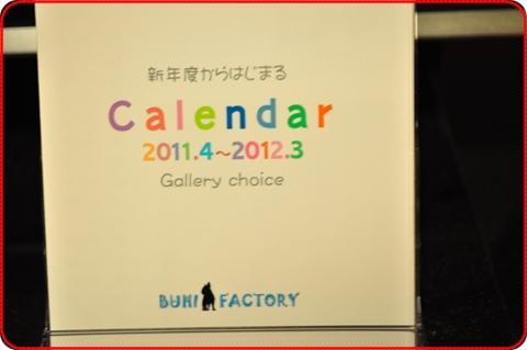 2011218-2.jpg