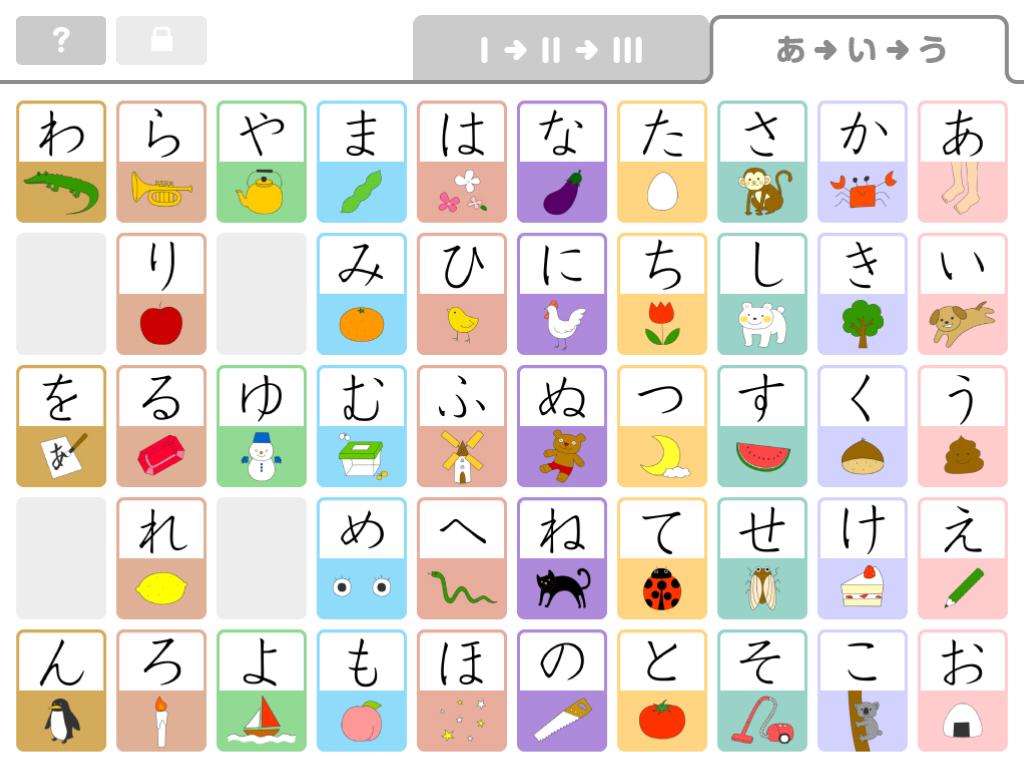 川向こうからのブログ発信 iPad ... : 無料絵本 : 無料
