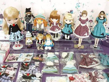 idoll-dollshow.jpg