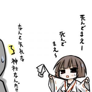 日本のお祈りってわりと独特ですよね