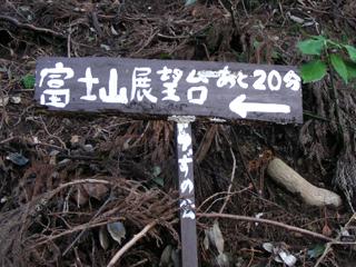 DSCN7683.jpg