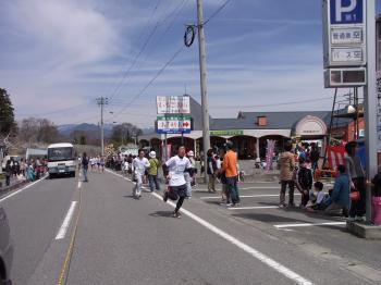 天龍峡マラソン