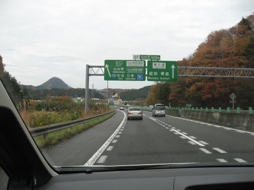 ドライブ(宮城県三本木)