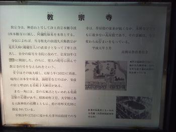 s_DSC_0343.jpg