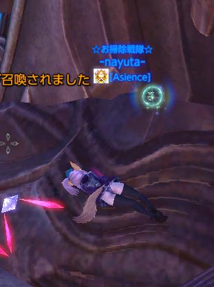 お掃除戦隊7