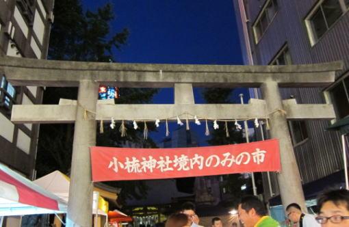 オグシ神社