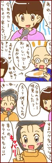 2010_01_04_manga.jpg