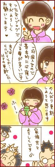 2010_12_27_manga.jpg