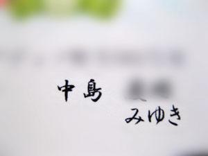 20120117③
