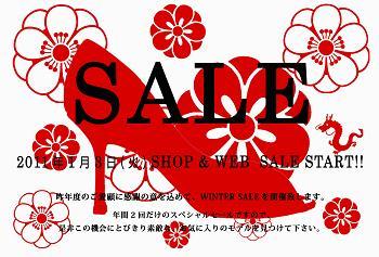 コピー ~ king改定版2011SALE