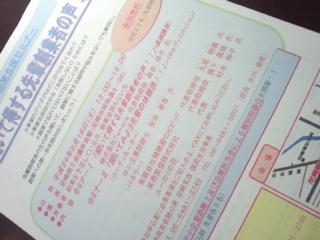 DCF00085_20111215185625.jpg