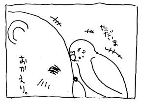 koma-atoto6.jpg