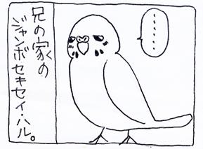 koma-haru1.jpg