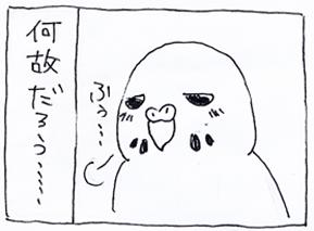 koma-haru3.jpg