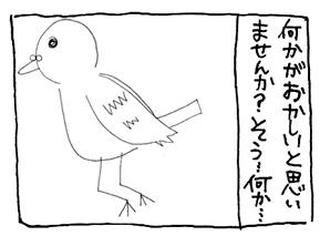 koma-ira2.jpg