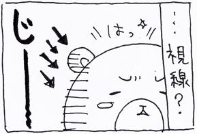 koma-kasei2.jpg