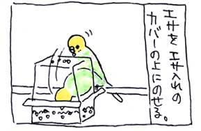 koma-kii2.jpg