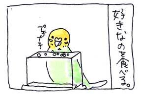 koma-kii3.jpg