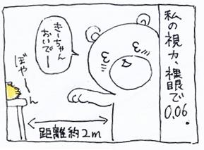 koma-kiiro1.jpg