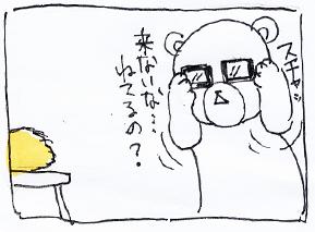 koma-kiiro3.jpg