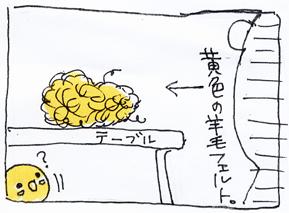 koma-kiiro4.jpg