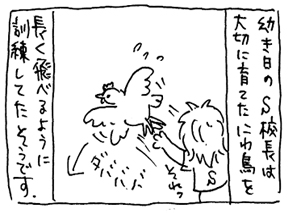 koma-niwa2.jpg