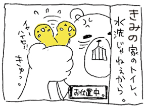 koma-osi5.jpg