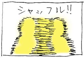 koma-popi2.jpg