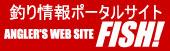 logo2w.jpg